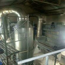 济宁二手1米气流干燥机哪里有卖