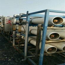 浙江二手120吨原水处理设备,二手双极矿泉水净水设备哪里有