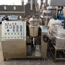 出售二手AA50L乳化机组4头面膜灌装机粉体自动称量包装