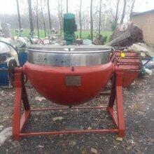 供应4台二手600升蒸汽加热夹层锅,二手不锈钢夹层锅图片