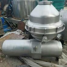 南京二手凈乳機,二手304不銹鋼牛奶乳品生產313型碟式凈乳機圖片