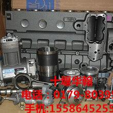 买到就赚到康明斯6CT发动机高压油管3968346图片