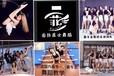 主打爵士舞、鋼管舞教練培訓來佛山菲士舞蹈連鎖培訓學校