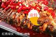 火锅烤鱼底料厂价直销DBT20烤鱼底料专供苏州