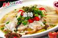 酸汤鱼调料产地批发专供餐饮连锁店
