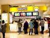 西安奶茶店加盟品牌哪个好_快乐柠檬奶茶平民卖价造就富翁