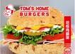 西餐汉堡加盟汤姆之家饮品简餐加盟汤姆之家汉堡官网