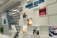 企业展厅设计公司哪家好?