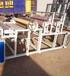 冥币印刷机生产、双宇、靠谱厂家