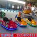 新款广场儿童漂移车三轮漂移车广场公园游乐设备