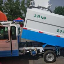 果皮創潔垃圾車安全可靠,勾臂式垃圾車圖片
