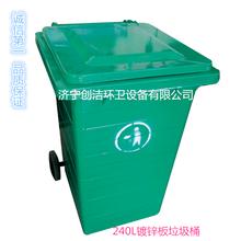 山東240升戶外垃圾桶鍍鋅垃圾桶招商總代直銷圖片