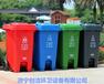 工廠垃圾桶價格