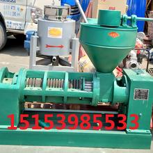 都匀全自动菜籽榨油机出油率高新型液压榨油机黔南机械