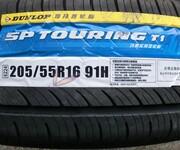 供应轮胎正新工程轮胎价格表型号图片