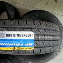 韩泰轮胎厂家韩泰冬季胎规格品牌