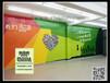 淄博最专业墙绘公司