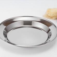 厂家直销加厚无磁不锈钢(14-24cm)菜盘圆盘深碟家用厨房多用圆盘图片