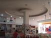 山东完美宝贝母婴用品加盟店