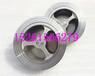 不锈钢对夹式软密封弹簧式止回阀H71X-25PDN15-100