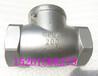 不锈钢丝扣卧式内螺纹旋启式止回阀H14W-16PDN15-100