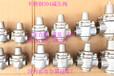 304丝扣减压阀不锈钢减压阀YZ11X-16PDN15-50