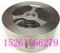 H71F-40P不锈钢对夹式软密封弹簧式止回阀DN100