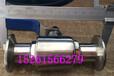 304不锈钢卫生级快装球阀ZGWSΦ191.5-Φ1022