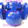 FT14-16C铸钢法兰杠杆浮球式蒸汽疏水阀DN15-50