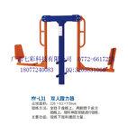 供应广西柳州市柳江区路径健身器材双人蹬力器