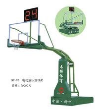體育器材籃球架廣西柳州七彩科技廠家專業提供