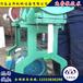 米线机价格实惠专业米线加工器米线机厂家投资成本低市场销量好