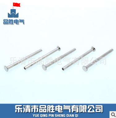 品胜大量批发铝铆钉半空心不锈钢铆钉扁平头铝铆钉销售