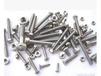 品胜厂家直销不锈钢外六角螺栓螺丝非标准件紧固件
