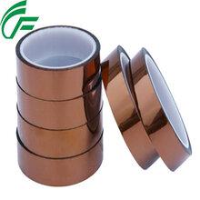 东莞聚酰亚胺胶带pi膜茶色高温胶带绝缘胶带定做冲型加工图片