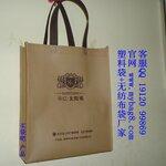 房地产塑料袋定做者和无纺布袋定做者注意事项+广和塑料袋厂