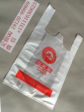 生活馆打包袋广告塑料袋量身定做