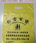 童装店打包袋设计图书塑料袋印刷制作厂家