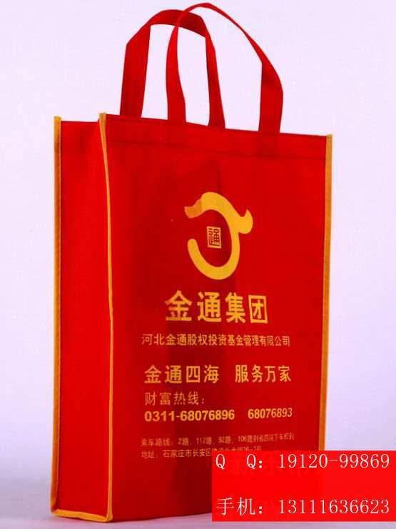 超市商场无纺布环保购物袋定做广告环保袋厂家