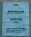 醫院CT袋廠家-CT片袋尺寸確定CT片塑料袋