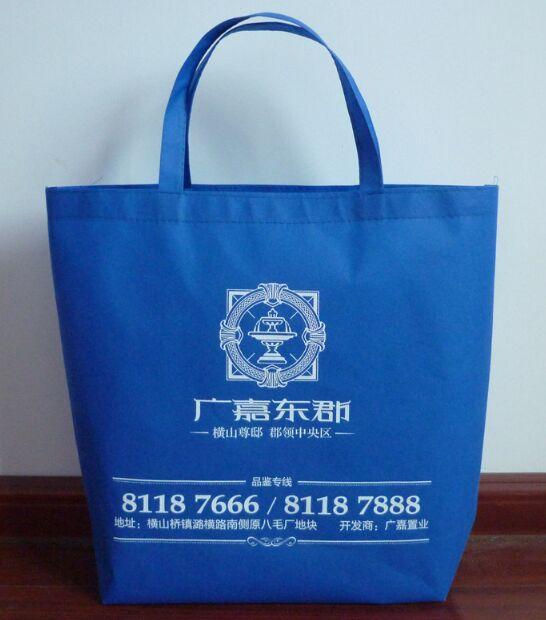 制作无纺布袋找雄县广和包装制品厂