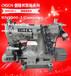奥玲RN9300-2橡筋缝纫机/高速绷缝机