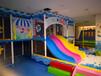 山東淘氣堡廠家室內兒童樂園安裝濟南兒童樂園廠家2018年4月10日12:0更新