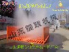 湖北襄阳GL_100T工地洗车机建筑洗车台的价格