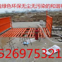 工地洗车机建筑洗车机价格图片