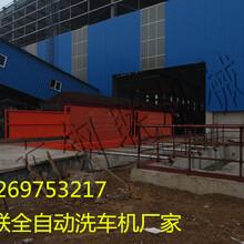 安徽地区工地洗车机厂家工程洗车机价★格图片