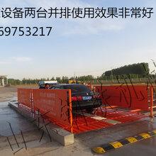工程洗车机渣土车辆洗轮机设备图片