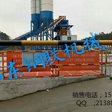 江西南昌工地洗轮机建筑洗车机尺寸型号图片