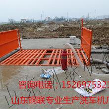 江西九江工程洗车机厂家建筑洗轮机厂家图片