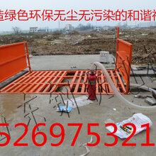 山西煤电厂安装平板式洗车台自动洗车槽尺寸图片